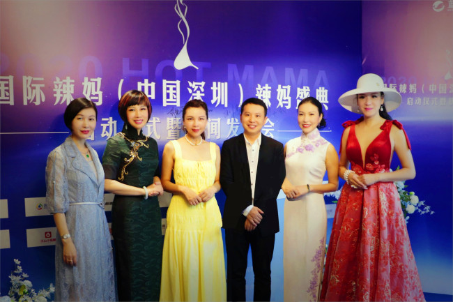 携手美丽,绽放精彩!2020 HOT MAMA国际选美大赛深圳赛区正式启动